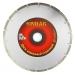 FALCO Диск алмазный сегментный 230х22,2мм