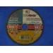 Круг отрезной по металлу 150х1,6х22 Луга