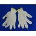 перчатки 4х нитка