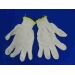 перчатки 5ти нитка