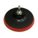 Шлиф круг резиновый с липучкой+переходник 125 мм