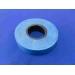 изолента в/с ПВХ 15м (Стерлитамак) синяя