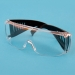 Очки защитные прозрачные с дужками, поликабонат