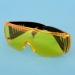 Очки защитные желтые с дужками, поликабонат