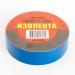 изолента PVC GLOBE 19/18м синяя